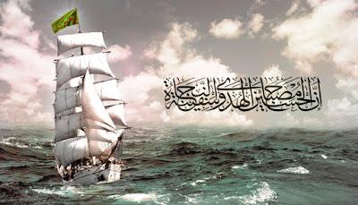 حسينية إبراهيم بن محمد رسول الله في الرميثية الكويت