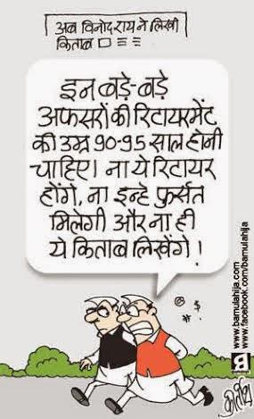 cartoons on politics, indian political cartoon