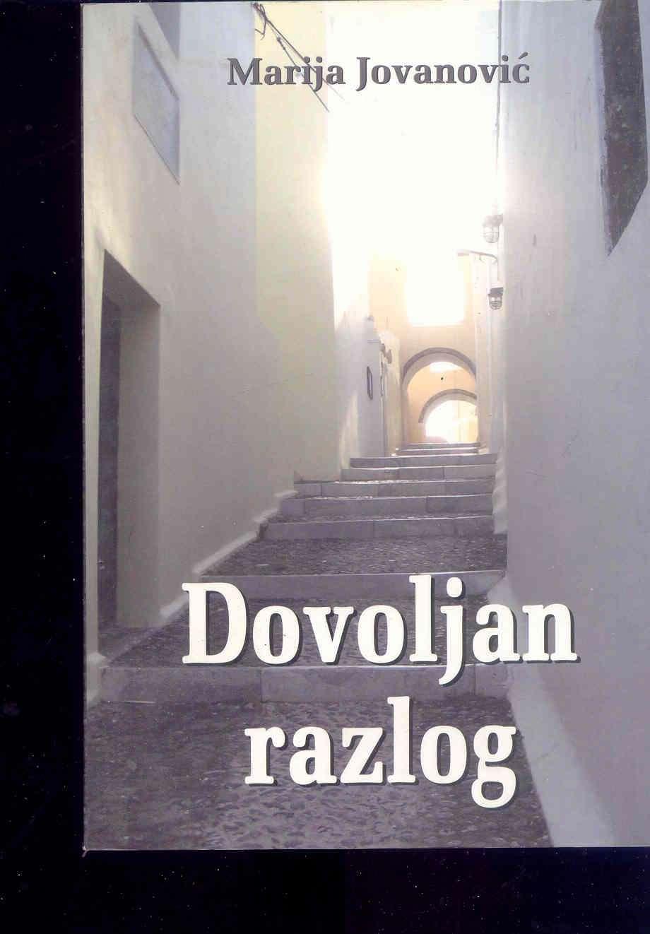 MARIJA JOVANOVIC DOVOLJAN RAZLOG PDF