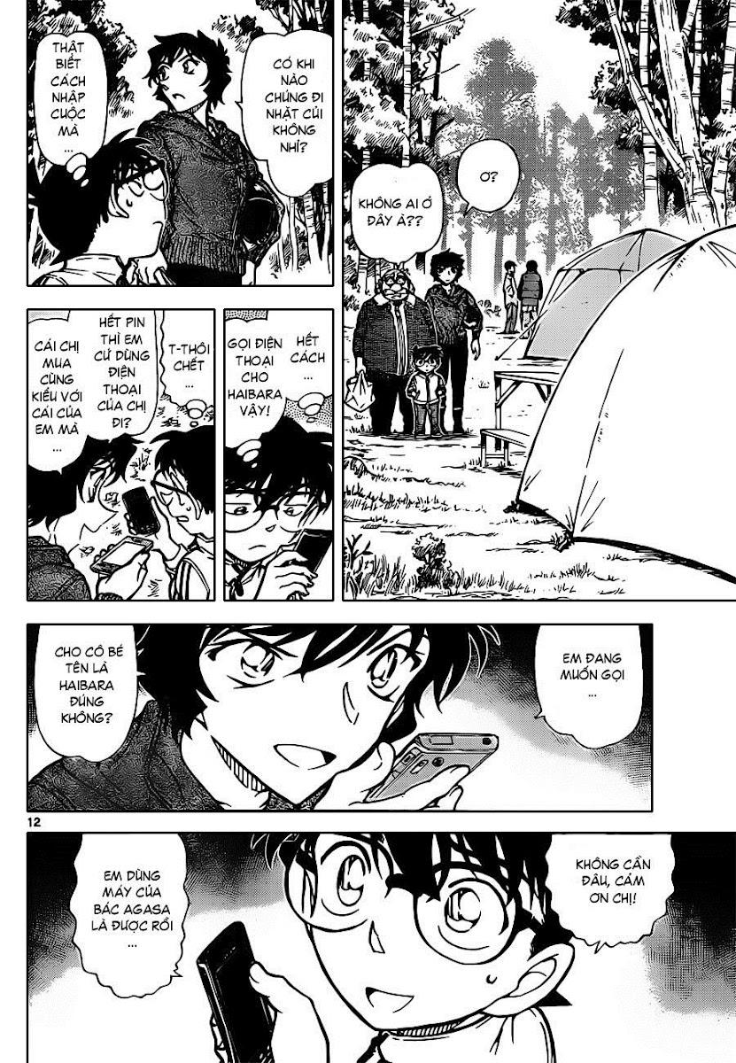 Detective Conan - Thám Tử Lừng Danh Conan chap 815 page 14 - IZTruyenTranh.com