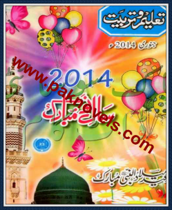 Taleem o Tarbiat Magzine January 2014