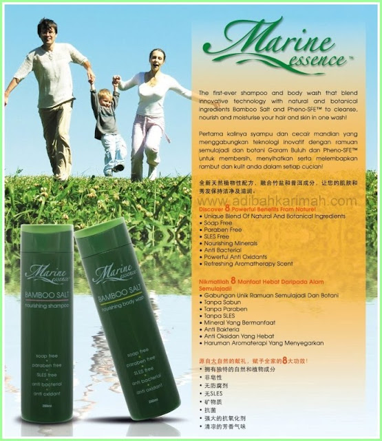 Marine Essence Nourishing Shampoo and Body Wash from Hai-O Marketing