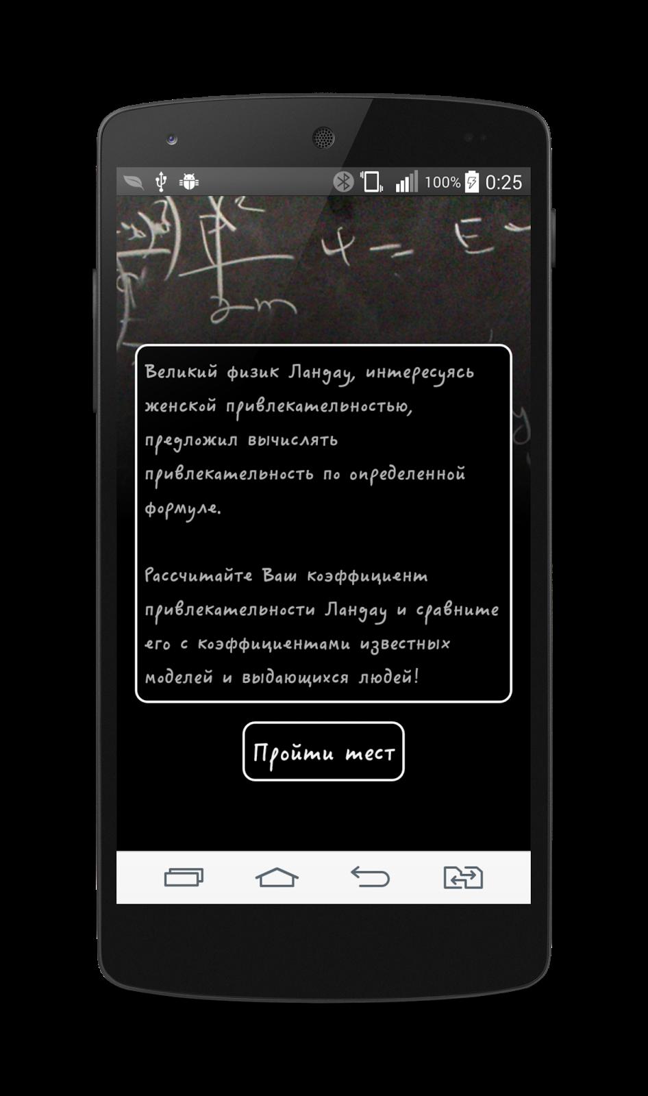 Игры на ipad 4 бесплатно