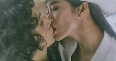Wai Yiu - Carrie Ng lesbian kissing scene in Naked Killer 1992