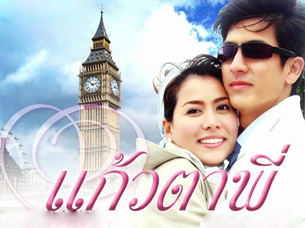 Phim Chàng Tỷ Phú Mù- SCTV Phim tổng hợp