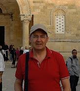 EN ISRAEL