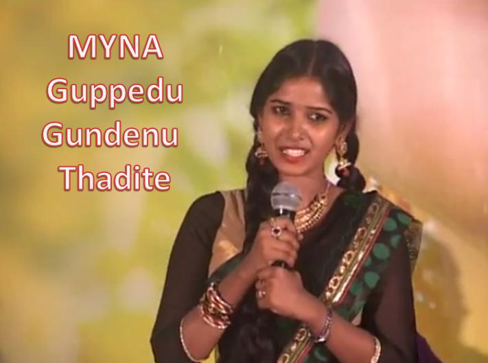 myna guppedu gunde actress pics