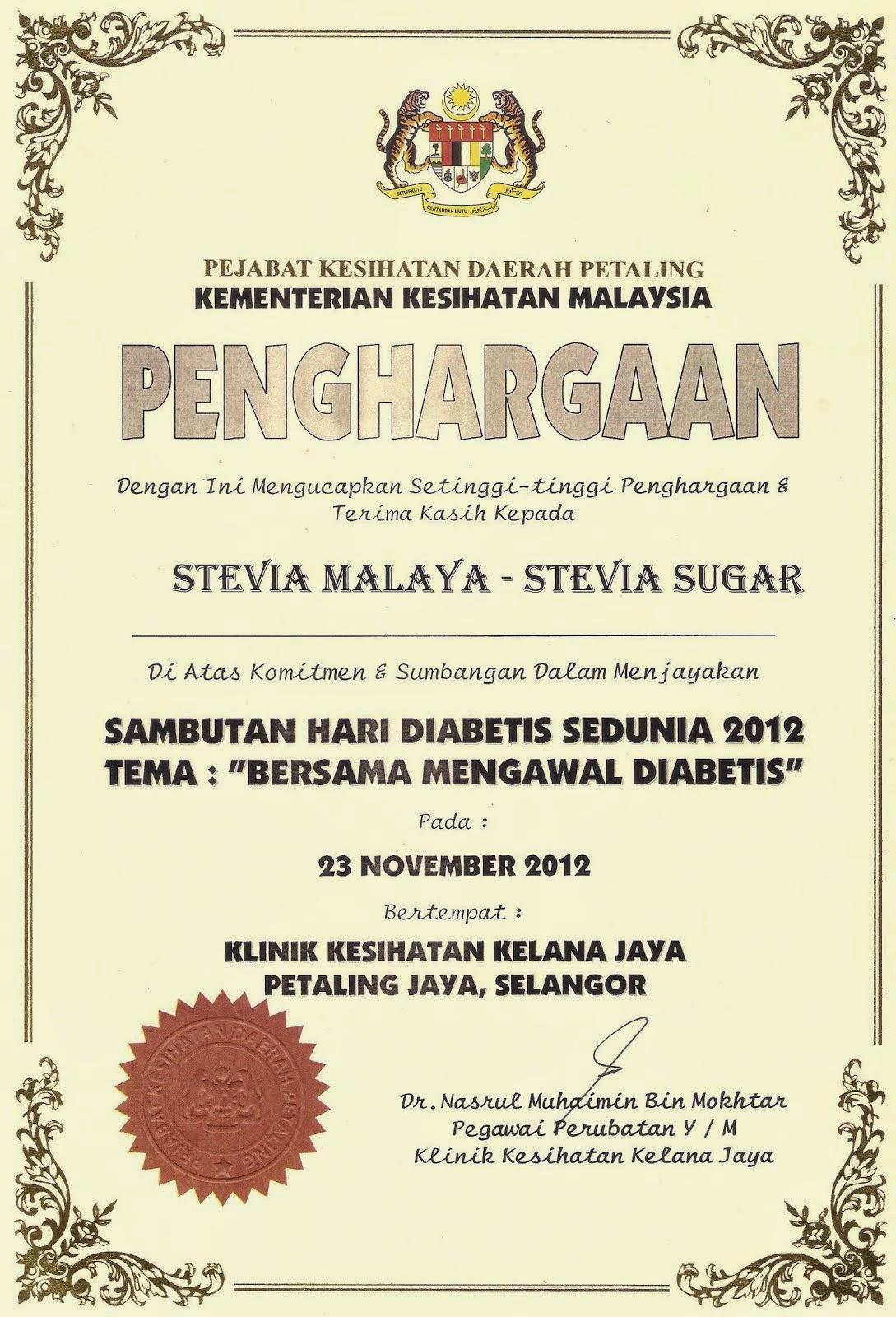SIJIL PENGHARGAAN KLINIK KESIHATAN MALAYSIA KEPADA STEVIA MALAYA - AGRO SWEET PAKLONG SDN. BHD.