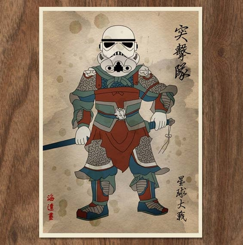 04-Stormtrooper-Joseph-Chiang-Monster-Gallery-Star-Wars-Mythical-Chinese-Warriors