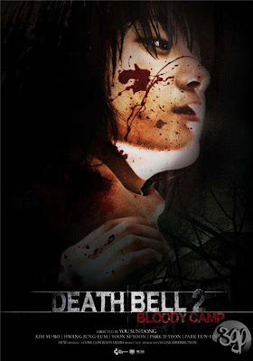 3gp Death Bell 2 Bloody Camp Subtitle Indonesia