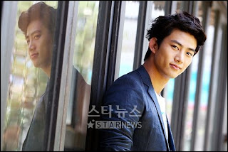Kumpulan Foto Taecyeon 2PM
