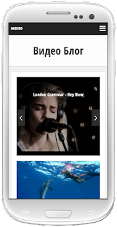 Видео шаблон для Блоггера, версия для мобильных