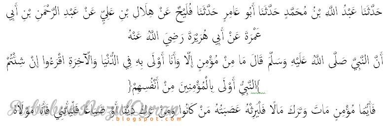 quran surat al ahzab ayat 6