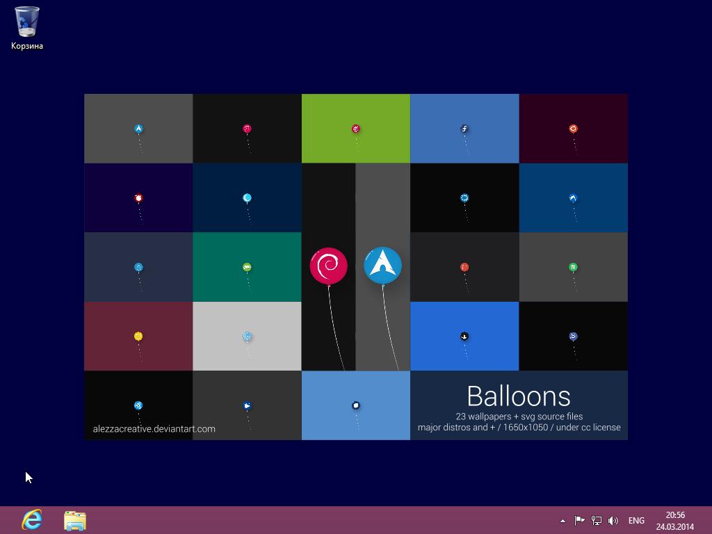 Изменение фона рабочего стола Windows 8 - Новый фон рабочего стола