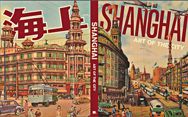what Shanghai poses through the artists' eyes