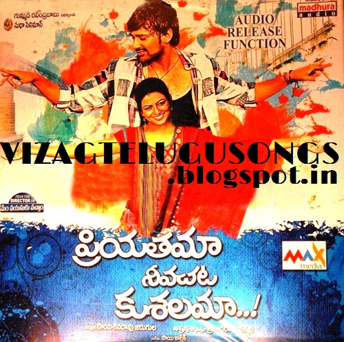 Priyathama Neevachata Kusalama Telugu Movie HD Wallpapers