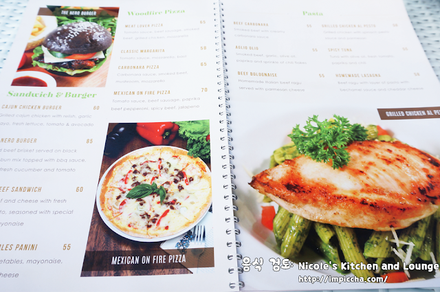 menu makanan Nicole's Kitchen and Lounge