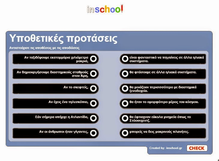 http://www.inschool.gr/G5/LANG/G5-LANG-protaseis-ypothetikes-LOMATCH-tzortzis-Rlg-1202141941/index.html