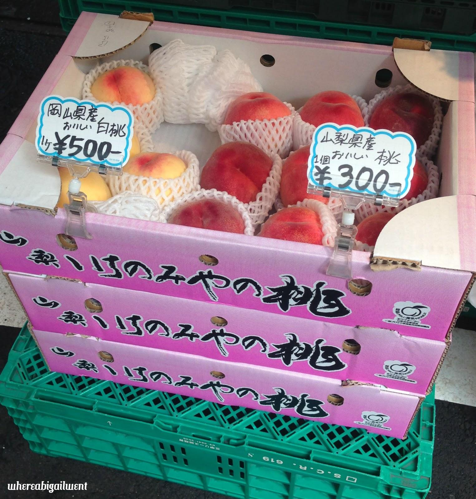 Japan Peach Season