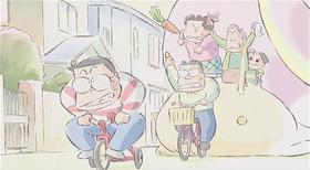 Phim Tonari no Yamada-kun -Hàng Xóm tôi là Yamada