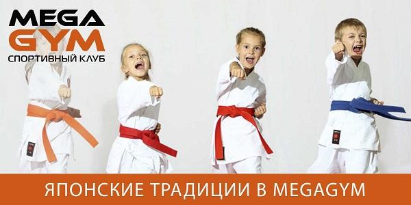 Карате в Дарнице для детей от 4 до 14 лет