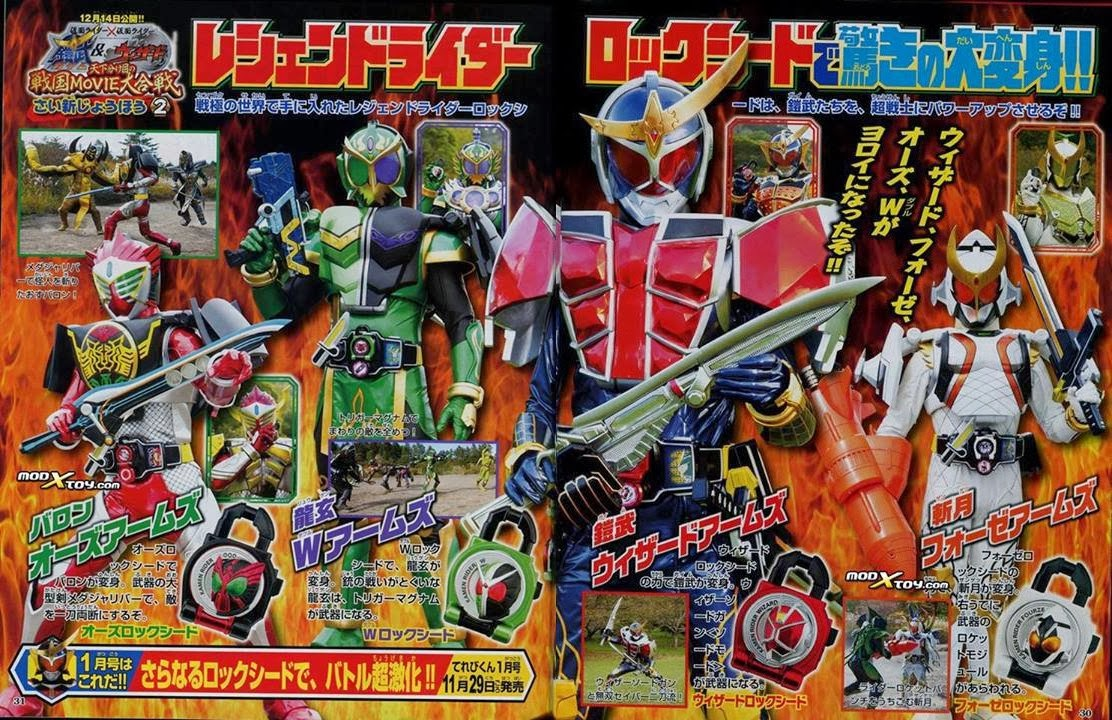 Legend Rider Lock Seeds  Being One with the Kamen RiderKamen Rider Gaim Lock Seed Papercraft