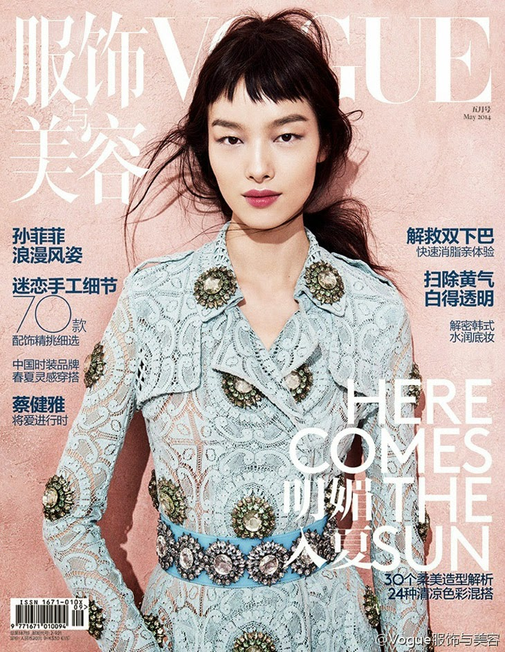 Fei-Fei-Sun-covers-Vogue-China-May-2014