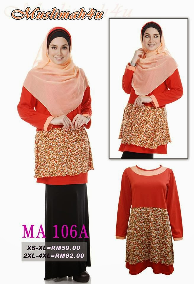 T-shirt-Muslimah4u-MA106A