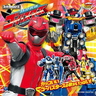 Tokumei Sentai Go-Busters Mini-Album 1