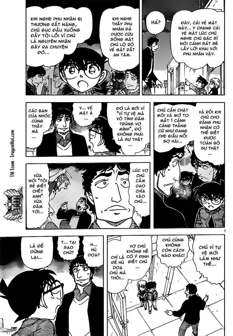 Detective Conan - Thám Tử Lừng Danh Conan chap 803 page 7 - IZTruyenTranh.com