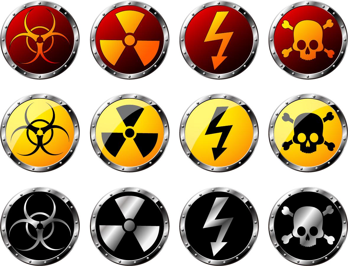 放射線警報アイコン icon Round Radiation Warning  イラスト素材