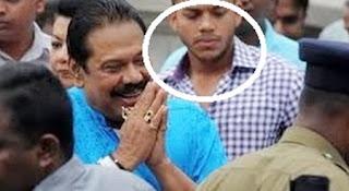 Mahinda Rajapaksa Met His Son Yoshitha Rajapaksa