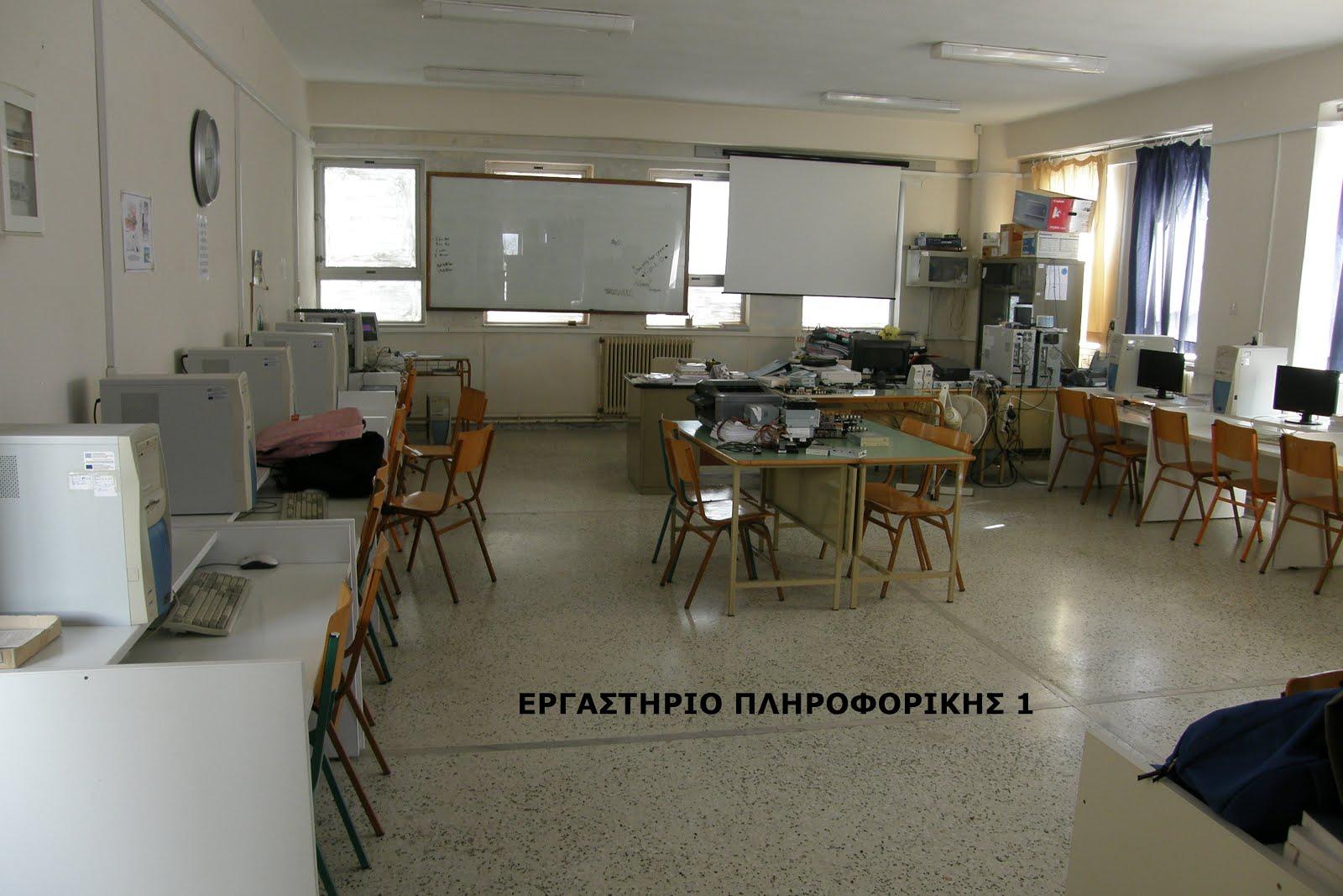 ΤΕΧΝΙΚΟΣ ΕΦΑΡΜΟΓΩΝ ΠΛΗΡΟΦΟΡΙΚΗΣ (2)
