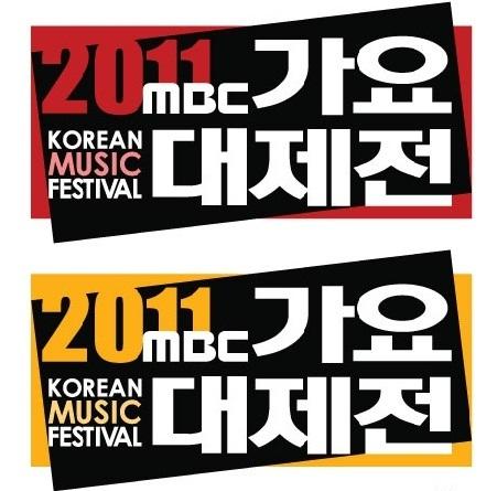 211211 Lista de presentaciones del MBC Gayo Daejoon Mbc