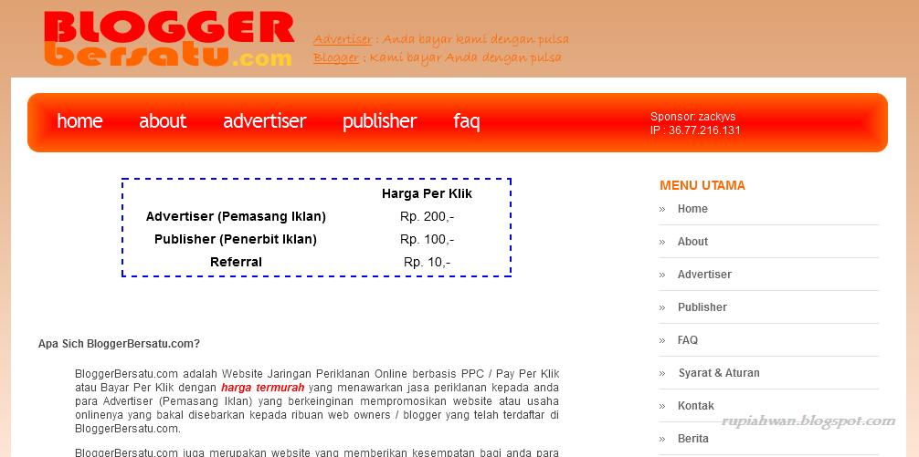 Rupiahwan-LamanMukaBloggerBersatu.png