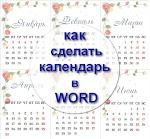 мк от Марии Курдыбайло