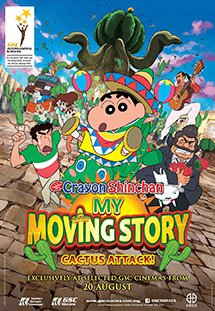 Shin - Cậu Bé Bút Chì Movie 23 - Crayon Shinchan: My Moving Story