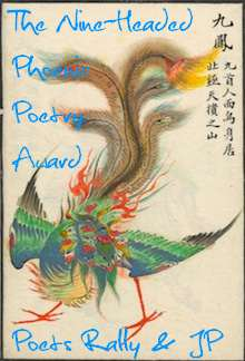 The Nine-Headed Phoenix Poetry Award