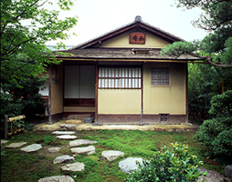 Kasumidoko Seki Tea Room