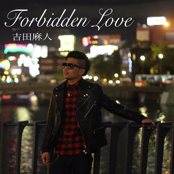 [Single] 吉田 麻人 – Forbidden Love (2016.04.10/MP3/RAR)