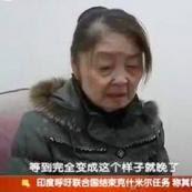 Chinesa de 27 anos adquire aparência de idosa após dar à luz