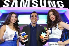 Samsung Galaxy Club Samsung Galaxy Mobile Phone Samsung Galaxy Tab Tablet ซัมซุง มือถือ