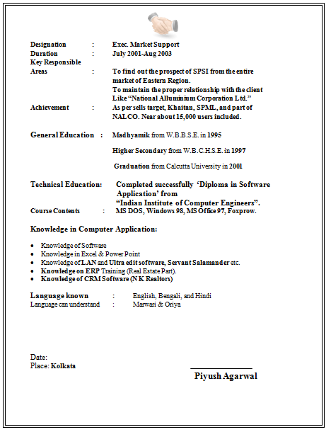 Blind ad cover letter examples image 2