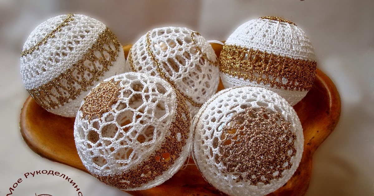 Как сделать белые шары своими руками