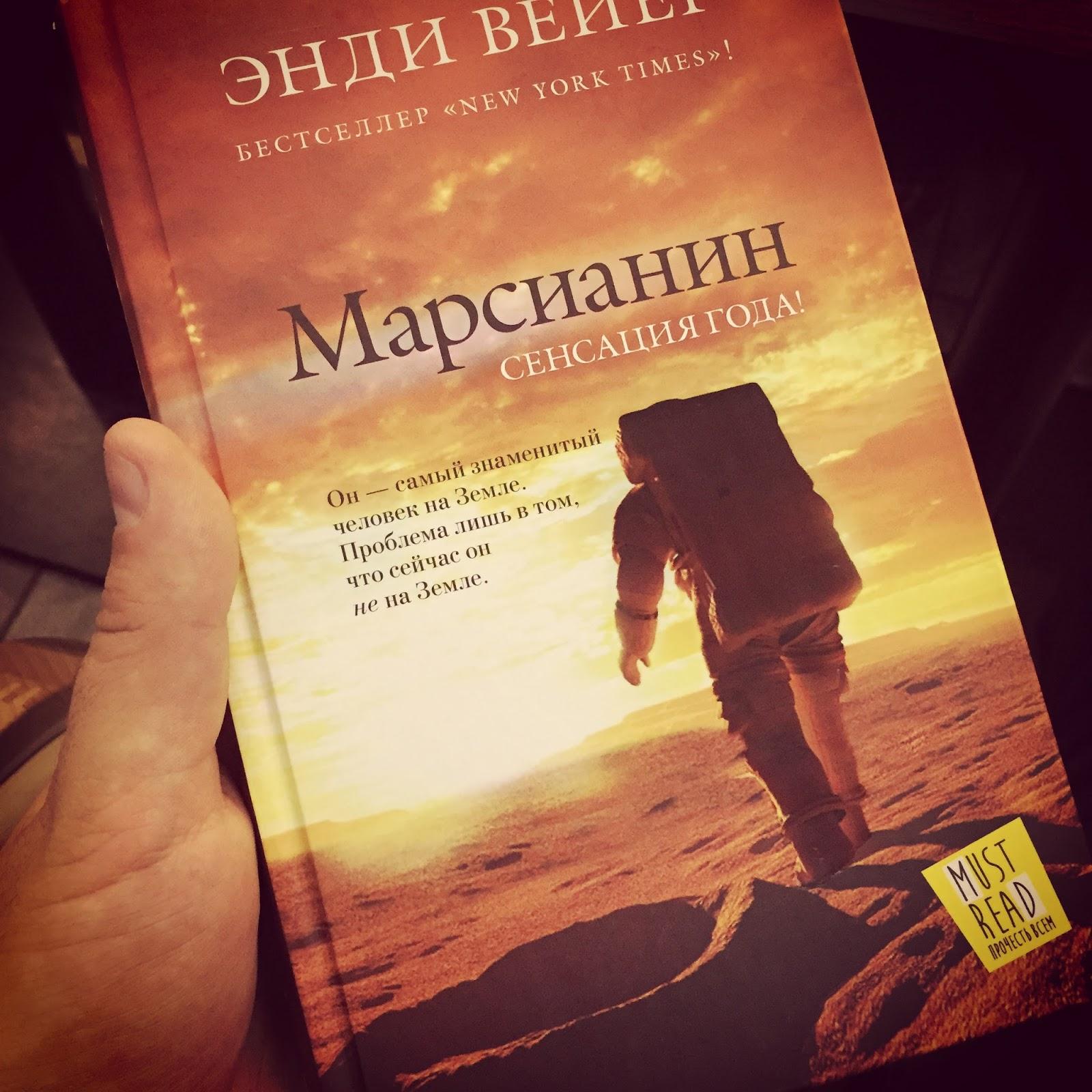 Топ книг российская фантастика