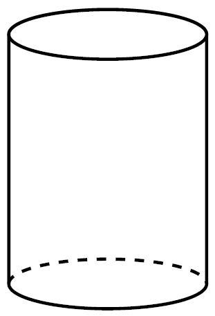 Desenhos De Formas Geom C3 A9tricas 3d Para Colorir further Figuras Geometricas Para Preescolar additionally 666392076083833815 furthermore Esfera Para Colorear further Planificacao De Solidos Geometricos. on figura geometrica para pintar