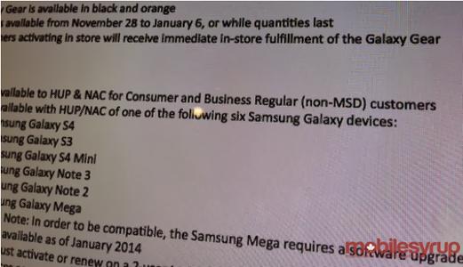 سمسونج جلاكسى ميجا 6.3 والروبوت 4.3 جيلى بين