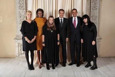 hijas de zapatero goticas