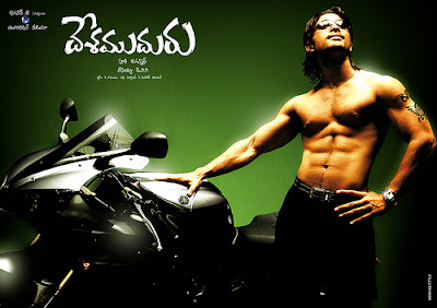 Desamuduru 2007 Telugu Movie Watch Online