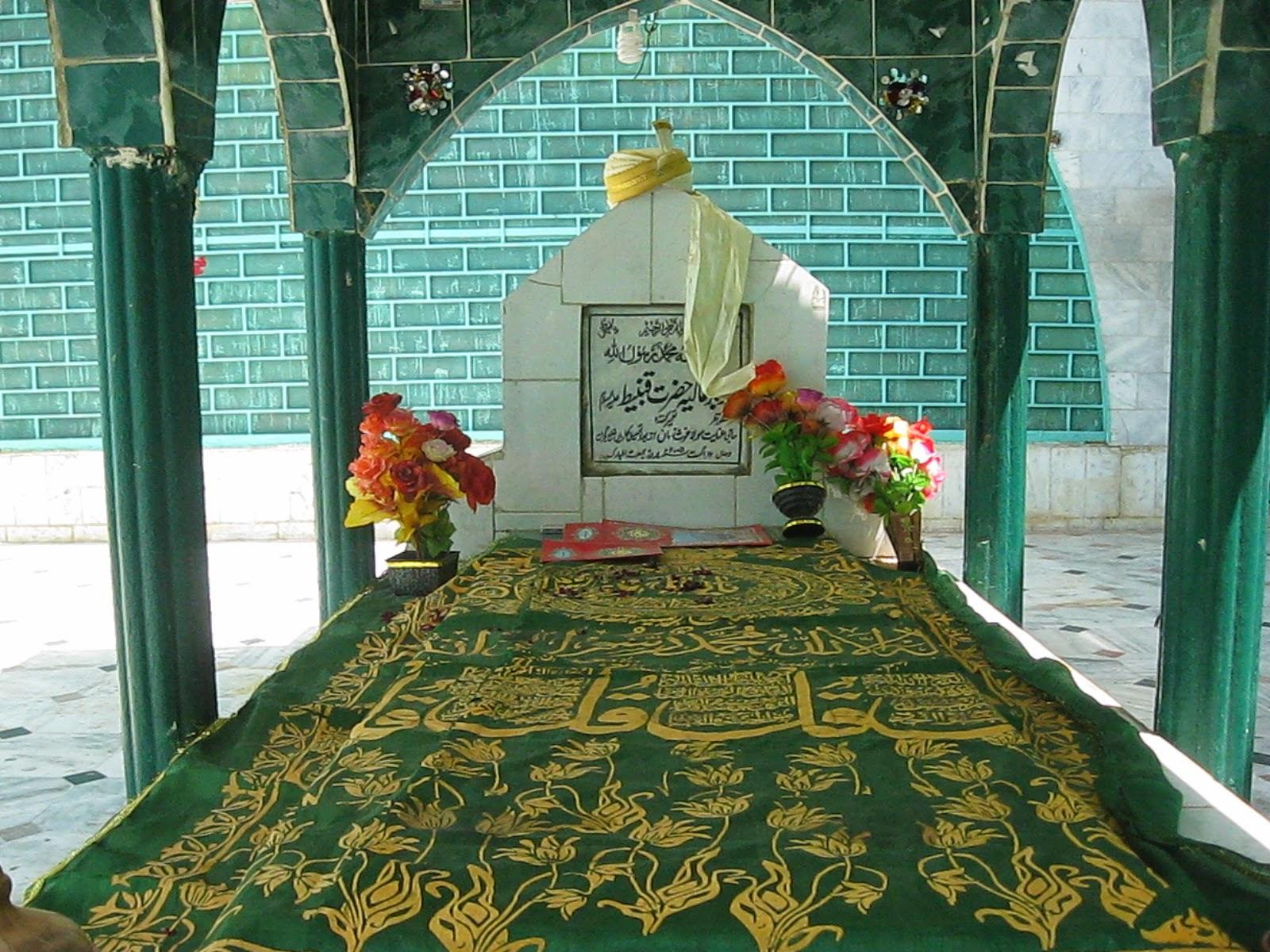 Hazrat Qanbeeta A.S of Bariala Sharif in Gujrat